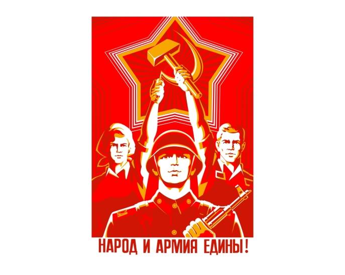 Russian_Propaganda_WWII_by_Logolotta
